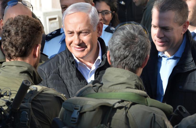 Prime Minister Benjamin Netanyahu and Interior Security Minister Gilad Erdan visit Yamam Unit (photo credit: GPO)