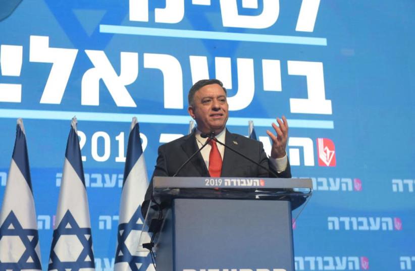 Labor leader Avi Gabbay speaks at the Labor convention in Tel Aviv (photo credit: AVSHALOM SASSONI/ MAARIV)
