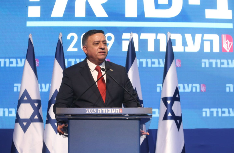 Labor Party chair Avi Gabbay speaks at his party's conference, January 10th, 2019 (photo credit: MARC ISRAEL SELLEM/THE JERUSALEM POST)