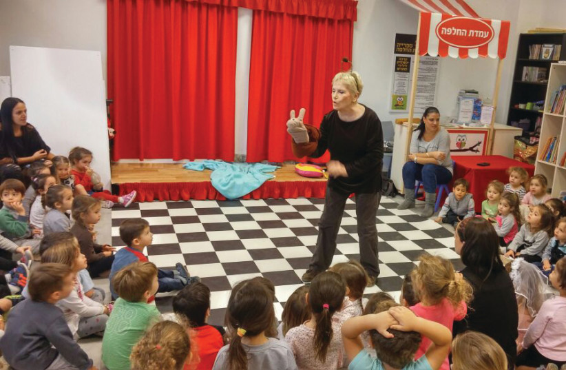 PNINA MOED KASS entertains young admirers (photo credit: Courtesy)