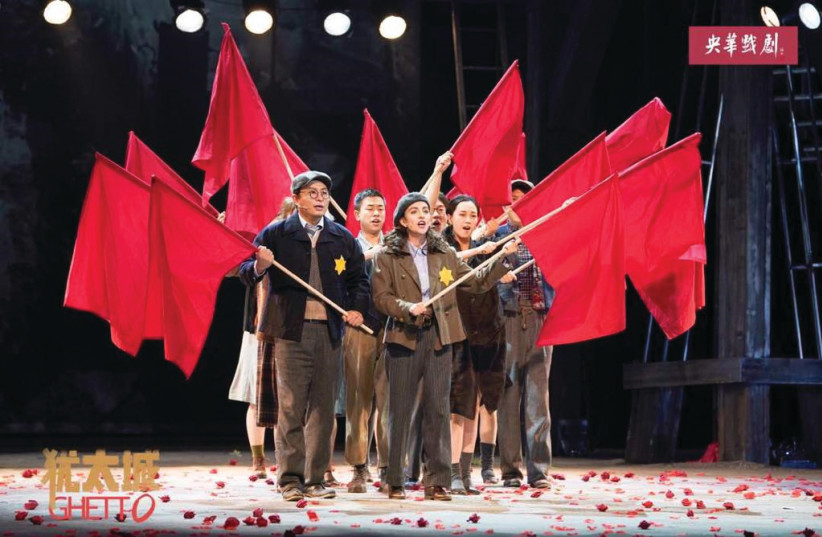 YEHOSHUA SOBOL'S 'Ghetto' is a big hit in China (photo credit: Courtesy)