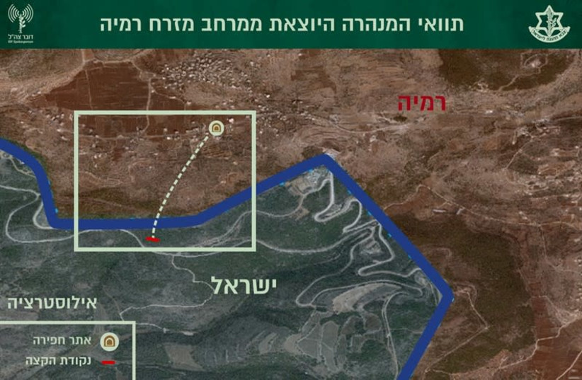 Sixth cross-border Hezbollah tunnel discovered over the weekend to be destroyed in coming days. (photo credit: IDF SPOKESMAN'S UNIT)