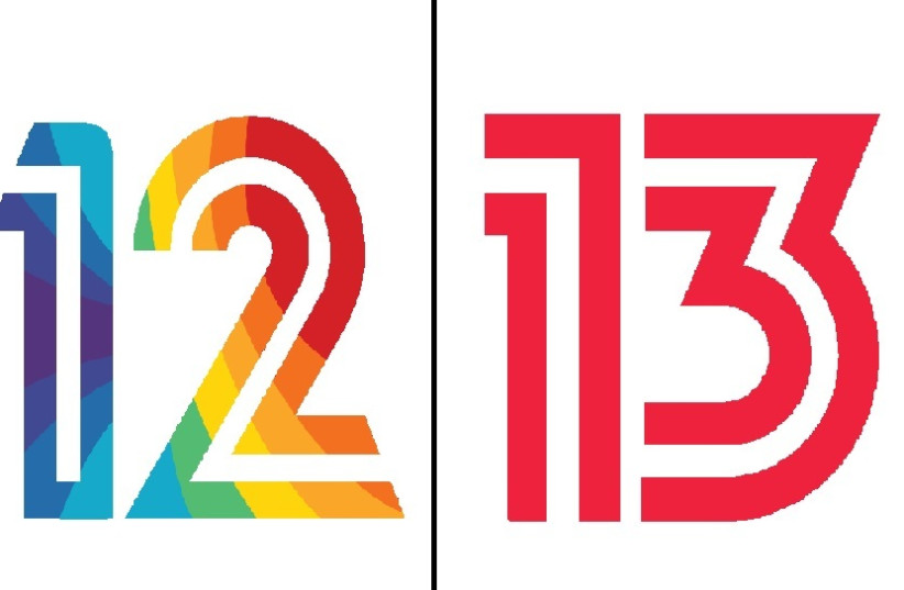 The logos of Channels 12 and 13 (photo credit: Courtesy)