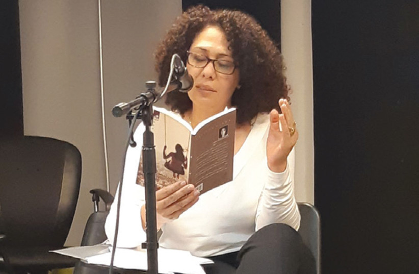 Sheikha Helawy reciting her poetry (photo credit: Courtesy)