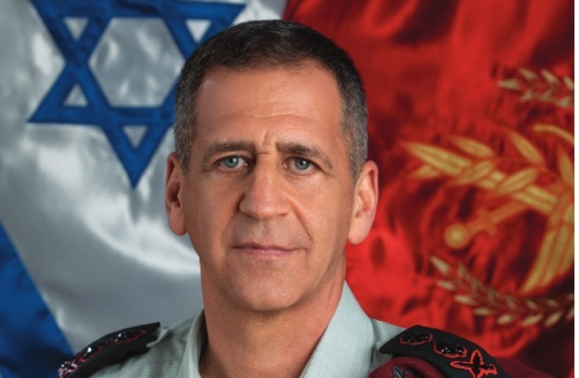 22'd IDF Chief Aviv Kochavi  (photo credit: IDF SPOKESMAN'S UNIT)