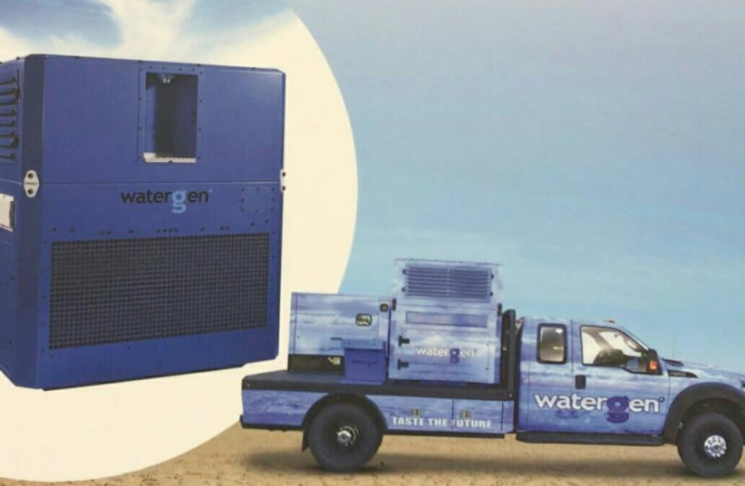 Watergen's disaster relief reponse vehicle (photo credit: Courtesy)