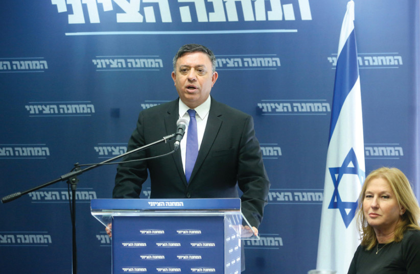 DIVORCE: AVI Gabbay ends his partnership with Tzipi Livni in the Zionist Union on January 1 (photo credit: MARC ISRAEL SELLEM/THE JERUSALEM POST)