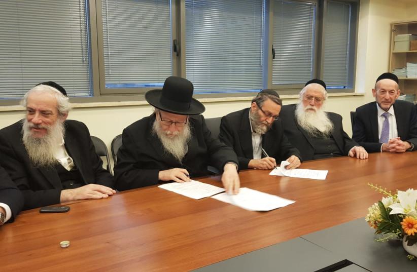 Members of the Degel Hatorah and Agudat Yisrael parties (photo credit: UNITED TORAH JUDAISM)