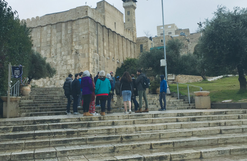 STUDENTS FROM the ATID student leadership program visit the Cave of the Patriarchs in Hebron.  (photo credit: SHIRLEY FINKELSTEIN)