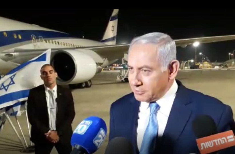 Prime Minister Benjamin Netanyahu on his way to Chad  (photo credit: Courtesy)
