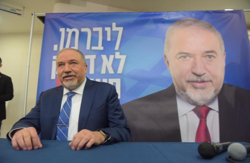 Former Defense Minister Avigdor Liberman launches Yisrael Beitenu on January 20, 2019 (photo credit: AVSHALOM SASSONI/MAARIV)
