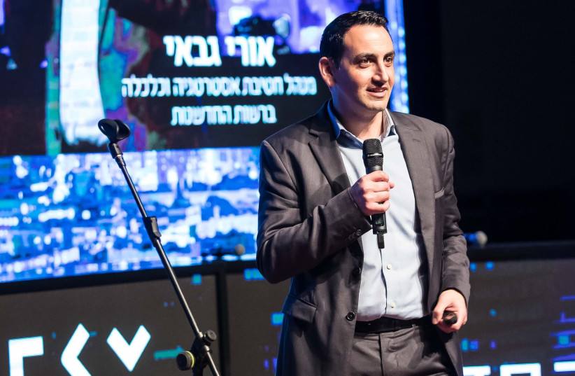 """Israel Innovation Authority Chief Strategy Officer Uri Gabai addresses the """"From Startup Nation to Smartup Nation"""" conference, January 20, 2019 (photo credit: ISRAEL INNOVATION AUTHORITY)"""