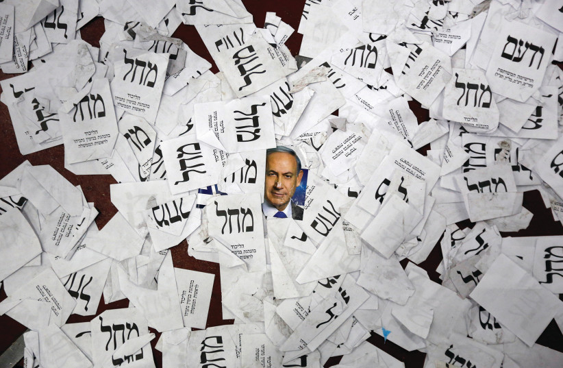 Election ballots from the 2015 vote lie on a floor (photo credit: REUTERS)