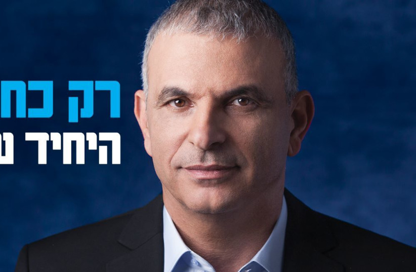 Kulanu's election campaign featuring chairman Moshe Kahlon (photo credit: FACEBOOK)