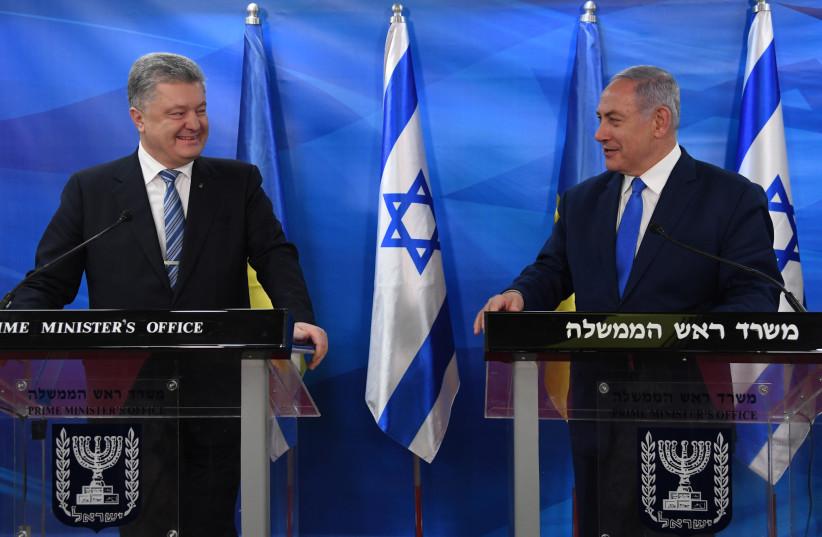 Prime Minister Benjamin Netanyahu met this evening, January 21 2019, with Ukrainian President Petro Poroshenko in the Prime Minister's office in Jerusalem (photo credit: CHAIM TZACH/GPO)
