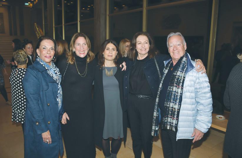 FROM LEFT, Varda Samet, Irit Rappaport, Tania Coen-Uzzielli, Daniella Luxemburg and Haim Samet. (photo credit: AVIV CHOFI)