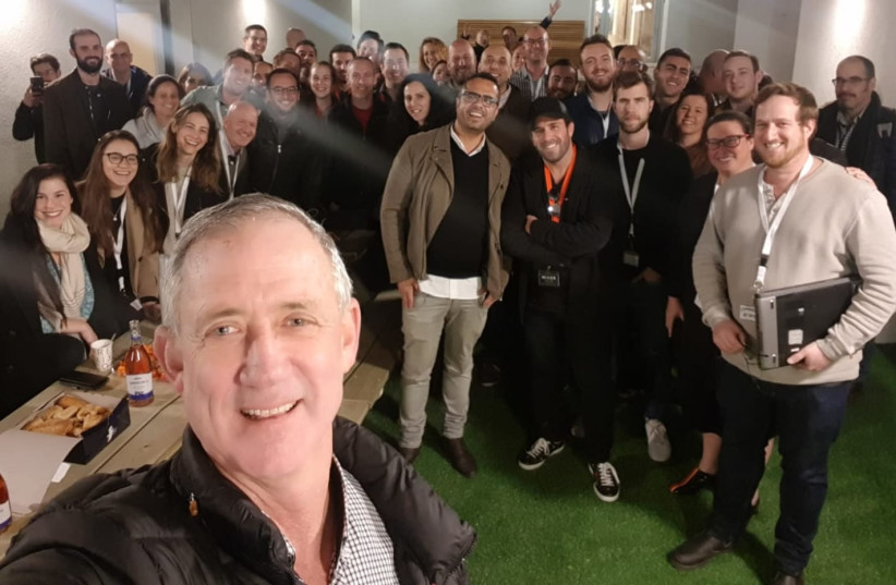 Former IDF chief of staff Benny Gantz celebrates Tu Bishvat with young volunteers of his Hosen L'Israel (Israel Resilience) Party. (photo credit: Courtesy)