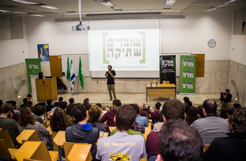 "A speaker talks during a ""Breaking The Silence"" event, at Tel Aviv University, January 17, 2016 (photo credit: KOBI RICHTER/TPS)"