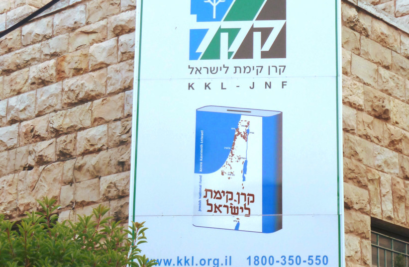 KKL-JNF building in Jerusalem (photo credit: UTILISATEUR:DJAMPA/WIKIMEIDA COMMONS)