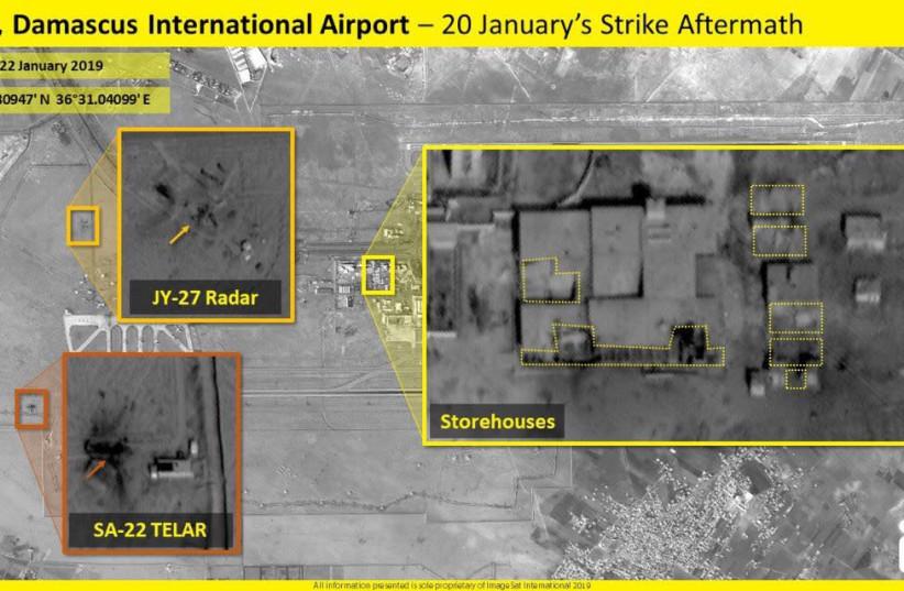 Satellite images show aftermath of Israeli strikes on Syria (photo credit: IMAGESAT INTERNATIONAL (ISI))