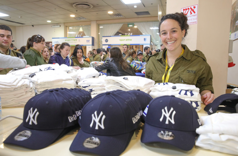 Shipment of New York Yankees hat,  shirts and bandanas to lone soldiers of the IDF (photo credit: Courtesy)
