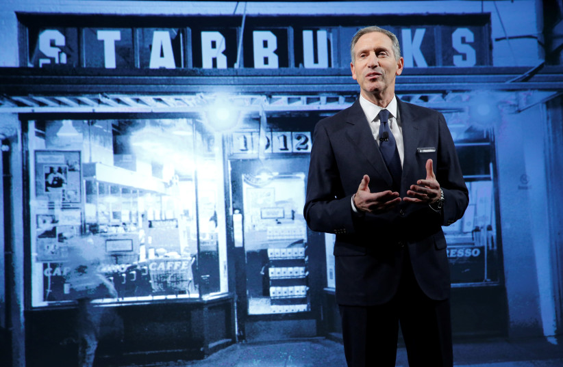 Starbucks Chairman and CEO Howard Schultz delivers remarks at the Starbucks 2016 Investor Day in Manhattan, New York, U.S., December 7, 2016.  (photo credit: ANDREW KELLY / REUTERS)