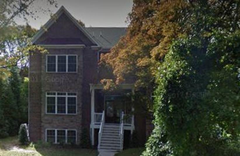 Chabad House Towson, Maryland (photo credit: GOOGLE MAPS)