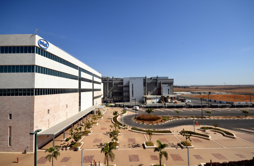 Intel Corp's existing Kiryat Gat production facility  (photo credit: INTEL SPOKESPERSON DEPARTMENT)
