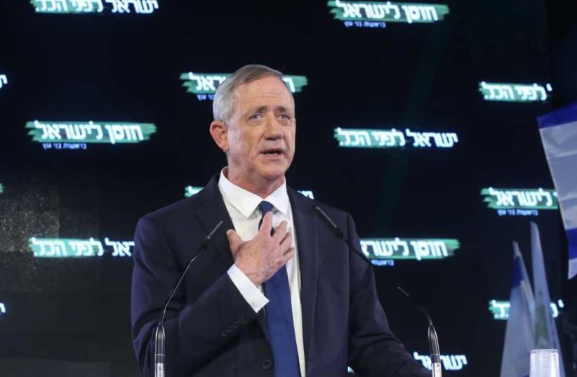 Benny Gantz unveils his party platform at the Tel Aviv Convention Center, January 29, 2019 (photo credit: MARC ISRAEL SELLEM)