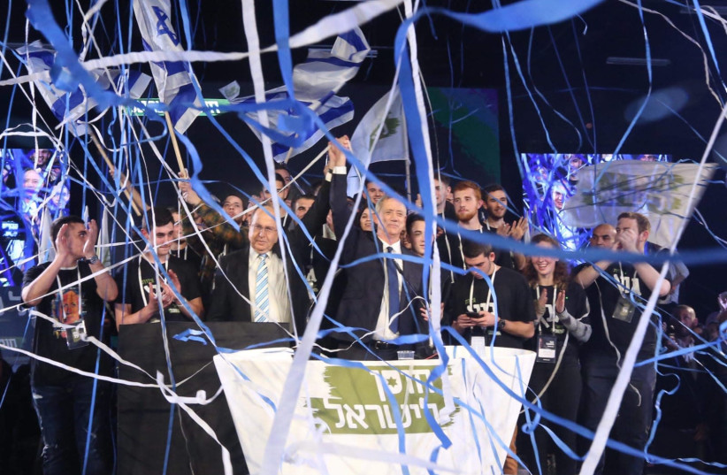 Benny Gantz makes his maiden campaign address for prime minister at the Tel Aviv Fairgrounds on Tuesday night (photo credit: MARC ISRAEL SELLEM)