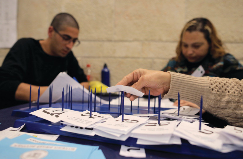 ANOTHER ROUND of elections is upon us (photo credit: REUTERS)