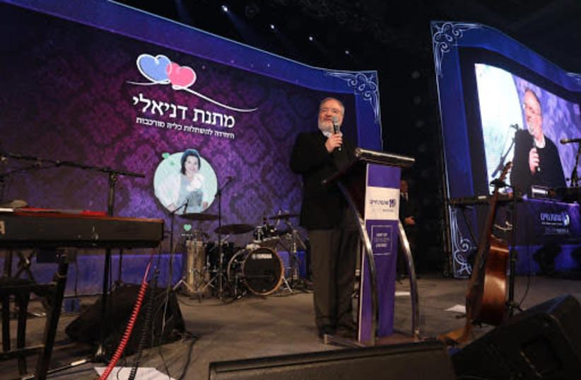 Mr. Elio Moti Sonnenfeld who established the Danielle Sonnenfeld Foundation in memory of his daughter.  (photo credit: Courtesy)