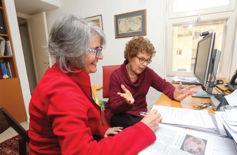 Jody Blum (left) assists Audrey Kaplan Scher: 'I don't take over, I work with them.' (photo credit: MARC ISRAEL SELLEM)