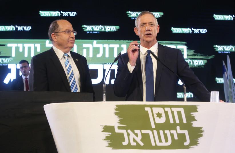 Benny Gantz (R) and Moshe Ya'alon (L) at a event in Tel Aviv, January 29th, 2019 (photo credit: MARC ISRAEL SELLEM/THE JERUSALEM POST)