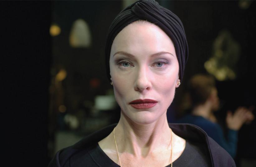 Oscar Award-winning actress Cate Blanchett plays a diva-like character in the Fluxus-themed excerpt. (photo credit: JULIAN ROSEFELDT / 'MANIFESTO' 2015 © JULIAN ROSEFELDT AND VG BILD-KUNST - BONN 2018)