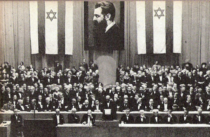 THE TWENTY-FIRST Zionist Congress, Geneva, 1939. (photo credit: Wikimedia Commons)