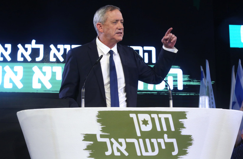 Benny Gantz, chairman of the Israel Resilience Party, speaks at an event launching his campaign, January 29th, 2019 (photo credit: MARC ISRAEL SELLEM/THE JERUSALEM POST)