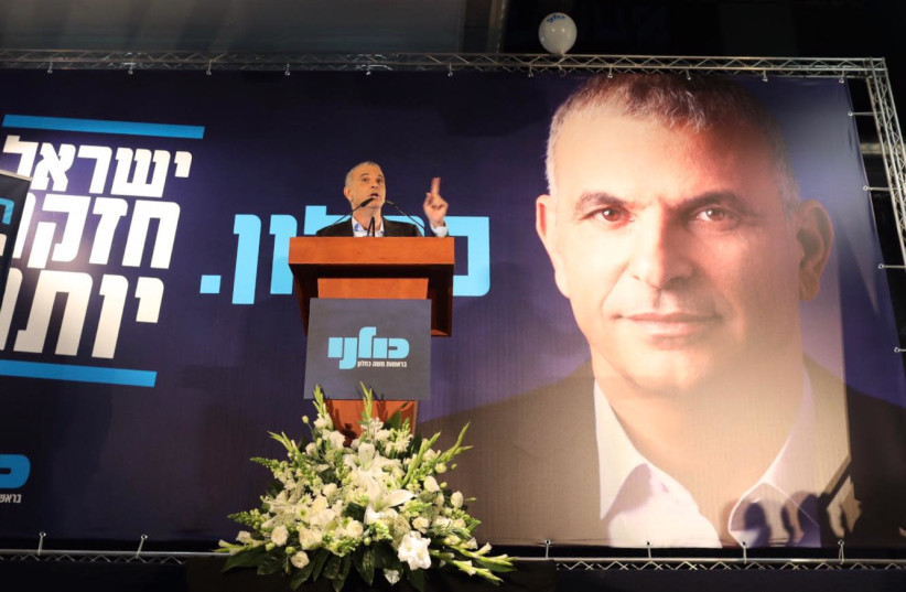 Finance Minister Moshe Kahlon speaks at his Kulanu Party campaign launch in the city of Ashkelon, January 30, 2019 (photo credit: Courtesy)