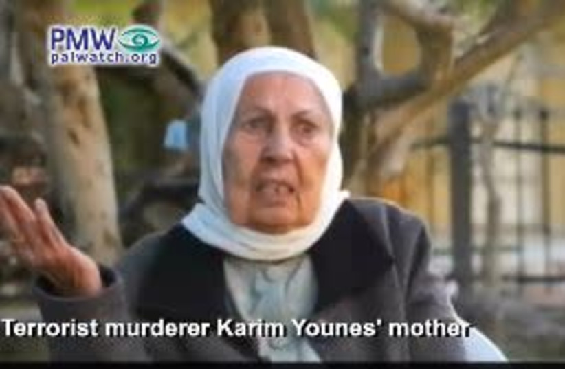 TV interview with the mother of Karim Younes. (photo credit: screenshot)