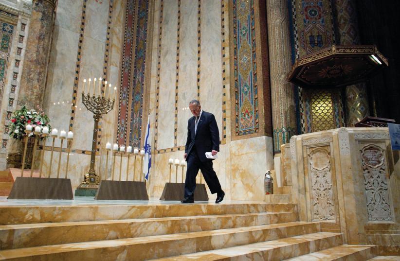 Temple Emanu-el Synagogue in New York. (photo credit: REUTERS)