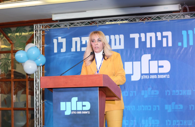 Orna Peretz (photo credit: MAARIV)