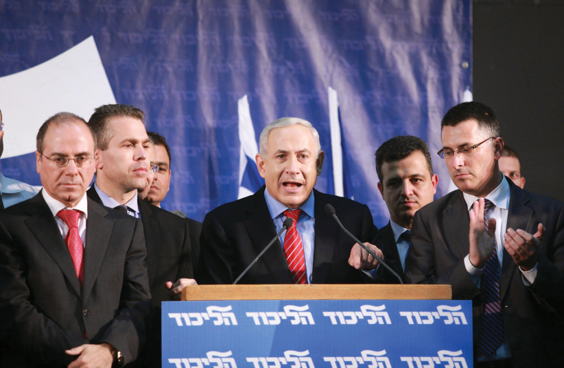 HOW TIMES have changed. Prime Minster Benjamin Netanyahu addresses a Likud primaries event several years ago flanked by (from left) Silvan Shalom, Gilad Erdan, Carmel Shama and Gideon Sa'a'ar. (photo credit: MARC ISRAEL SELLEM)