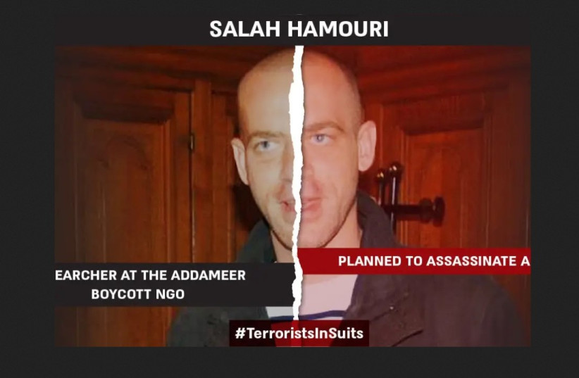 Salah Hamouri, named in a report linking Hamas and PFLP members with BDS organizations (photo credit: Courtesy)