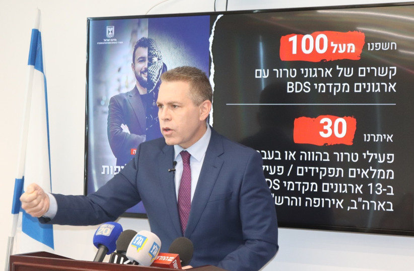 Strategic Affairs Minister briefs the media on February 3 about the terror connections with BDS organizations (photo credit: MINISTRY OF STRATEGIC AFFAIRS AND PUBLIC DIPLOMACY)