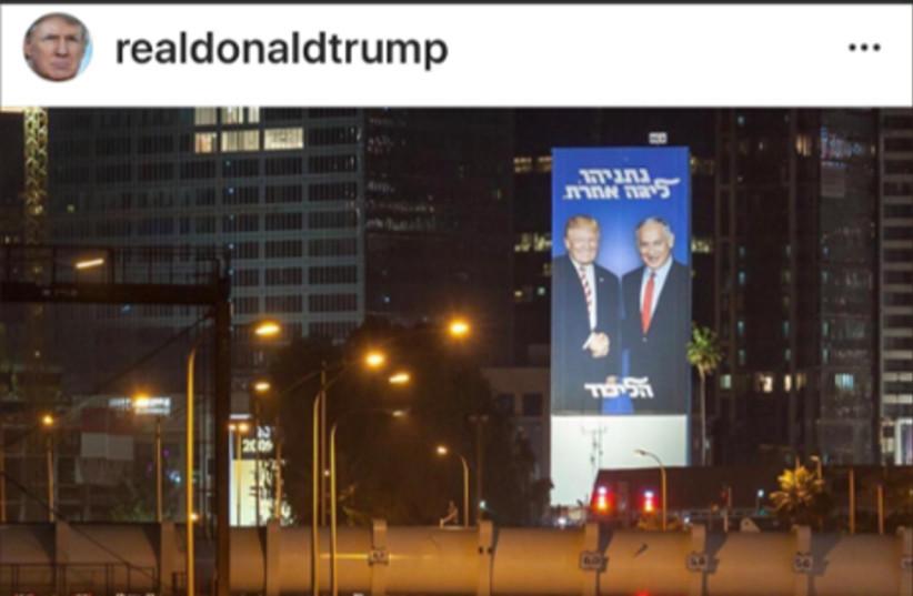 US President Donald Trump shares PM Netanyahu's photo. (photo credit: screenshot)