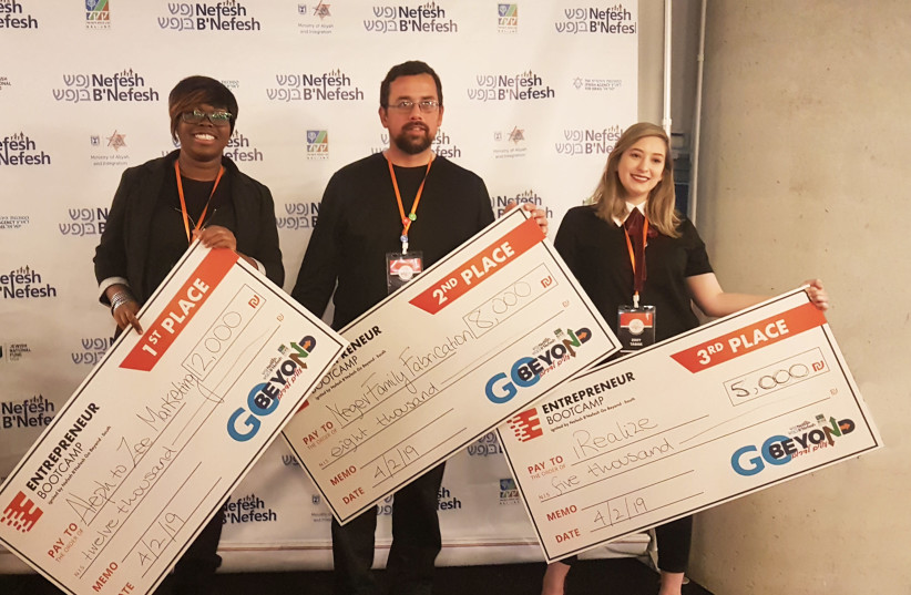 Picture: Prize winners (from left) Zehava Arky (Aleph to Zee), Akiva Hollinger (Negev Family Fabrication), and Zoey Tabak (iRealize)  (photo credit: NEFESH B'NEFESH)