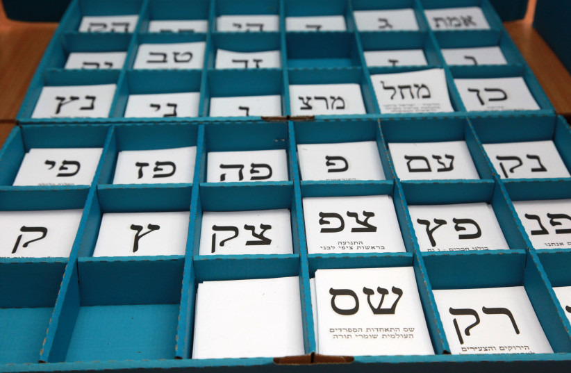 Paper slips from the 2015 election, at a voting booth in Jerusalem (photo credit: MARC ISRAEL SELLEM/THE JERUSALEM POST)