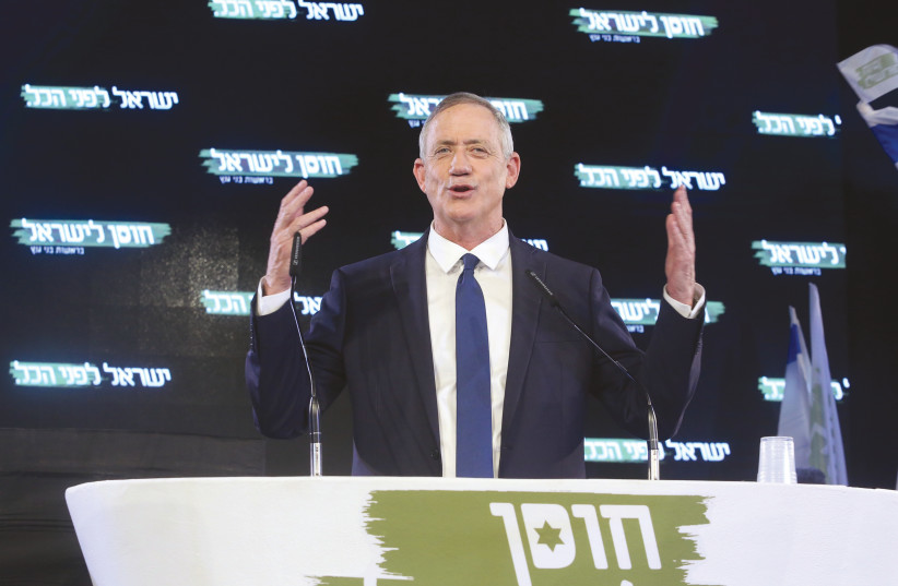 BENNY GANTZ gives his inaugural speech last week (photo credit: MARC ISRAEL SELLEM/THE JERUSALEM POST)
