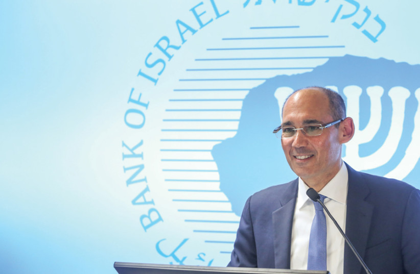 Prof. Amir Yaron, the tenth Governor of the Bank of Israel (photo credit: MARC ISRAEL SELLEM)