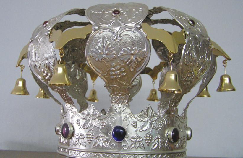 KETER TORAH. (photo credit: Wikimedia Commons)